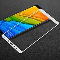 Защитное стекло Xiaomi Redmi 5 Plus 5.99'' Full cover белый 0,26мм в упаковке