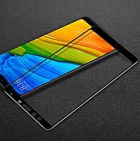 Защитное стекло Xiaomi Redmi 5 Plus 5.99'' Full cover черный 0,26мм в упаковке