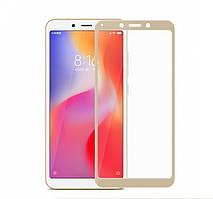 Защитное стекло Xiaomi Redmi 6A Full cover золотой 0,26мм в упаковке
