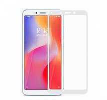 Защитное стекло Xiaomi Redmi 6A Full cover белый 0,26мм в упаковке