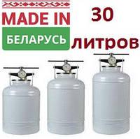 Автоклав Белорусский  NOVOGAS на 30 литров 21 банка 0.5 л , 10 банок 1 л