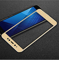 Защитное стекло Xiaomi Redmi Note 5A / Note 5A Prime Full cover золотой 0,26мм в упаковке