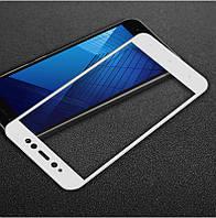 Защитное стекло Xiaomi Redmi Note 5A / Note 5A Prime Full cover белый 0,26мм в упаковке