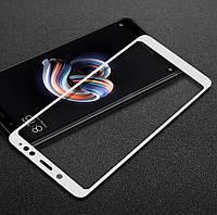 Защитное стекло Xiaomi Redmi Note 5 / Note 5 Global / Note 5 Pro Full cover белый 0,26мм в упаковке, фото 1