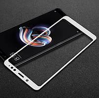 Защитное стекло Xiaomi Redmi Note 5 / Note 5 Global / Note 5 Pro Full cover белый 0,26мм в упаковке