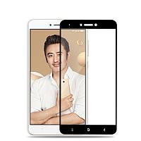 Защитное стекло Xiaomi Redmi Note 4X / Note 4 Global Full cover черный 0,26мм в упаковке