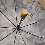 Зонт полуавтомат с принтом, фото 2