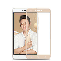 Защитное стекло Xiaomi Redmi Note 4X / Note 4 Global Full cover золотой 0,26мм в упаковке