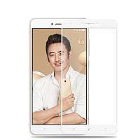 Защитное стекло Xiaomi Redmi Note 4X / Note 4 Global Full cover белый 0,26мм в упаковке