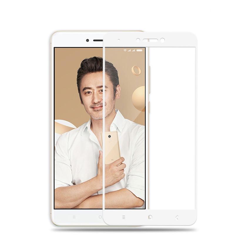 Защитное стекло Xiaomi Redmi Note 4X / Note 4 Global Full cover белый
