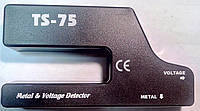 Детектор металла и проводки TS75