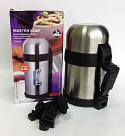 Термос вакуумный Crown Star Master chef 800 мл для напитков /7