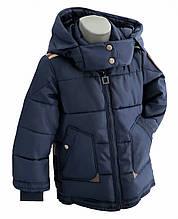 Детская демисезонная куртка для мальчика 66TEMNO SINIY  98, см Темно-синяя