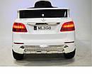 Детский электромобиль белый Джип Т-7829 WHITE мотор 1*25W аккумулятор 6V4.5AH деткам 3-8 лет с МР3, фото 2