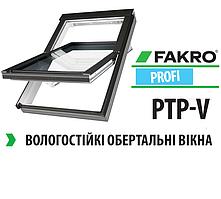 Дахове вікно Fakro ПВХ (вологостійке FTU-V U3) з вент. щілиною