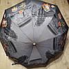 Зонт от дождя полуавтомат light складной
