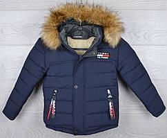 """-Куртка зимняя """"Tommy Hilfiger реплика"""" для мальчиков. 7-8-9-10-11 лет (122-146 см). Темно-синяя+хаки. Оптом."""