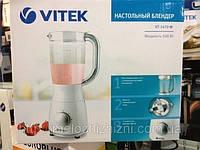 Блендер Vitek 500 Вт (Арт. 1116)