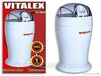 Кофемолка VITALEX (Арт. VT-5003)