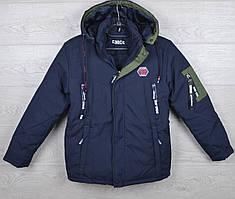 """Куртка зимняя """"Phillip Plein реплика"""" для мальчиков. 10-11-12-13-14 лет (140-164 см). Темно-синяя+хаки. Оптом."""