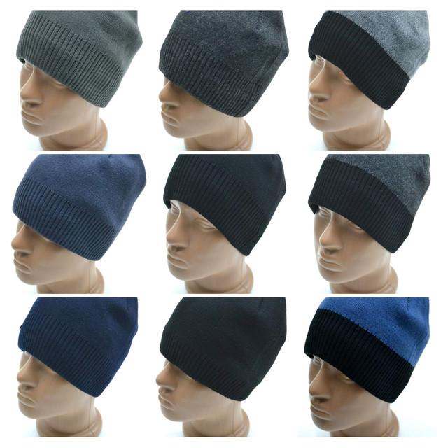 Мужские шапки SUPRA опт