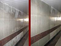 Защита полированного камня, бетона, плитки
