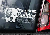 Американский Бульдог (American Bulldog) стикер