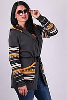 Вязаная кофта длинная с карманами и капюшоном 44-50, фото 3