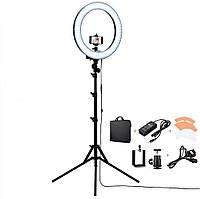 RL-18 кольцевая LED лампа (240 светодиодов) + стойка 185см + сумка и др.