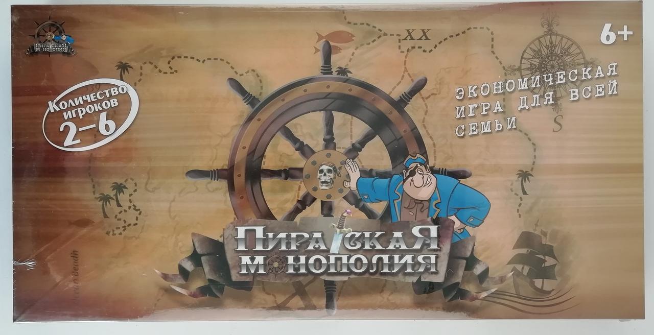 Экономическая игра Пиратская монополия SR2901R