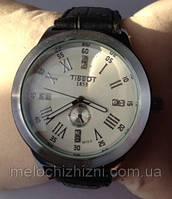 Чоловічі годинники код Guess 1853 (Арт. 1853)