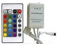 RGB пульт 24 кнопки контроллер controller (Арт. х10)