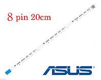 Кабель шлейф тачпада  ASUS X550D X550V X550VA X552V X550L - 8 pin 20см FFC FPC