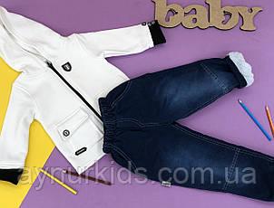 Зимний комплект для мальчика 1-2-3-4 года ОПТОМ
