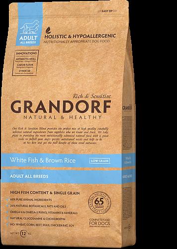 Grandorf (Грандорф) Sensitive Care Holistic White Fish & Brown Rice корм с белой рыбой с рисом, 1 кг