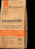 Grandorf (Грандорф) Sensitive Care Holistic Lamb & Brown Rice Junior корм для юниоров ягненок с рисом, 12 кг