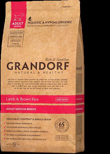 Grandorf (Грандорф) Sensitive Care Holistic Lamb & Brown Rice Adult Medium Breed корм для средних пород, 1 кг