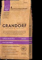 Grandorf (Грандорф) Sensitive Care Holistic Lamb & Brown Rice Adult Large Breed корм для крупных пород, 3 кг