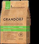 Grandorf (Грандорф) Sensitive Care Holistic Lamb & Brown Rice Mini корм для мини пород ягненок с рисом, 3 кг