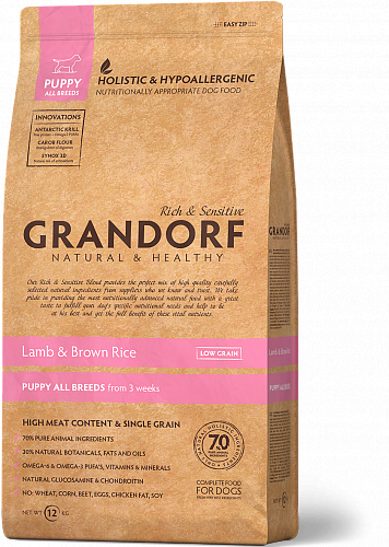 Grandorf (Грандорф) Sensitive Care Holistic Lamb & Brown Rice Puppy корм для щенков ягненок с рисом, 1 кг