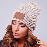 Вязаная молодежная шапка с отворотом