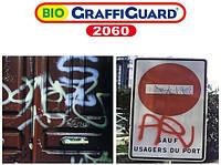 Очистка от граффити, удаление и защита поверхности