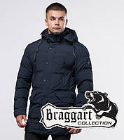 Зимняя куртка стильная Braggart Youth - 25320 синяя