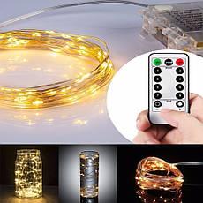 Новогодняя гирлянда 50 LED, Белый теплый свет + пульт, фото 2