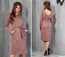 Женское платье-миди с пуговицами и с глубоким вырезом на спине. Размеры : 42, 44, 46.  +Цвета