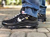 Кроссовки мужские в стиле Nike Air Max 97 Plus код товара Z-1570. Черные