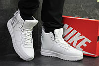 Мужские зимние кроссовки белые Nike Air Force 6401