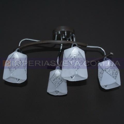 Люстра припотолочная IMPERIA четырехламповая LUX-522214
