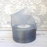 Лента из органзы, 5 см,  цвет св.серый