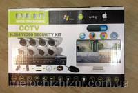 Домашний видеорегистратор комплект 8 канальный (Арт. 5009)